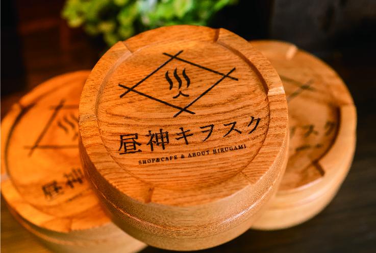 長野県阿智村「昼神キヲスク」温泉スタンドの桶