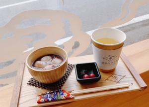 期間限定スイーツ<br>「おしること中井侍茶のセット」販売中